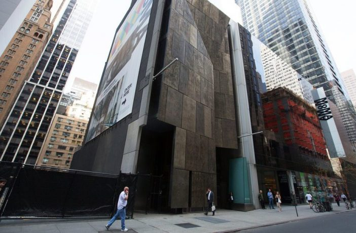 moma-building-new-york